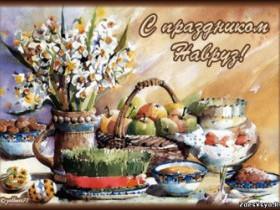 """25 марта """"Навруз-байрам""""."""