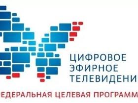 Статья о бесплатном цифровом телевидении в республике Башкортостан.