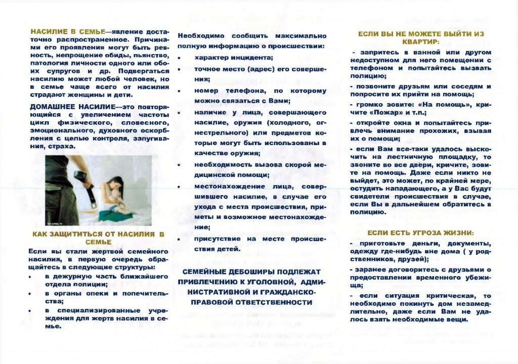 pamjatka-1.jpg